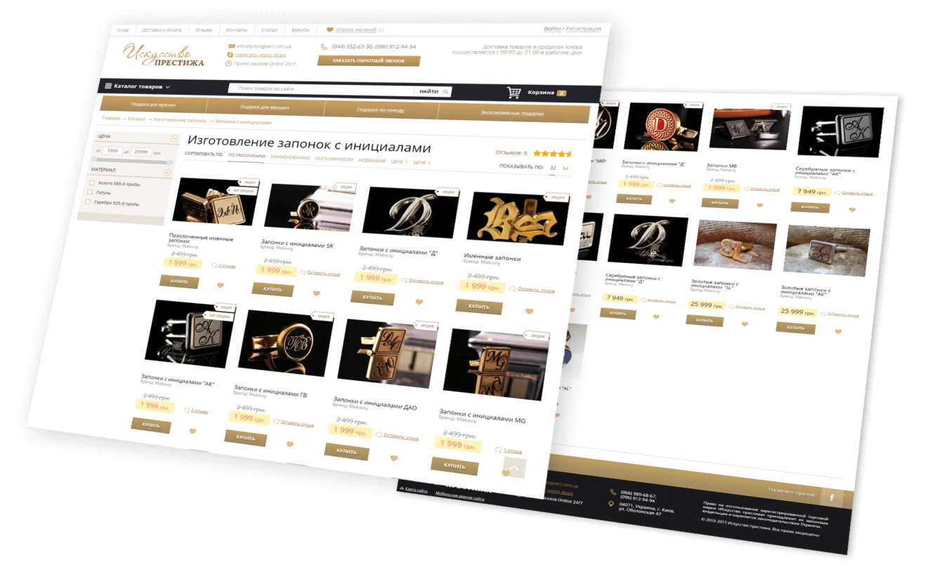 Prestige Art E-commerce Website Screenshot