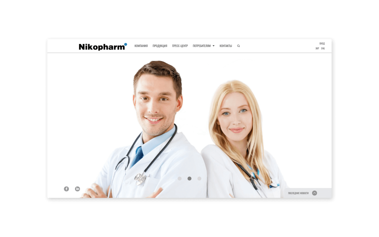 Nikopharm Website Screenshot